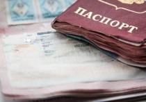 Кубанцы стирают паспорт с одеждой, просят  поставить на нем автограф