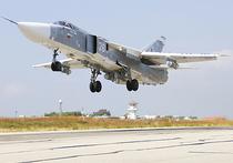 Эксперт: Су-24, сбитый в Турции, ждали в засаде
