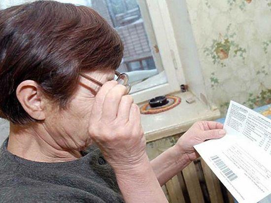 Сиюля пожилые люди смогут получать компенсацию закапремонт