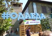 В Абрау-Дюрсо обсудили перспективы развития винного и гастрономического туризма в России