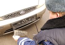 За флаг — лишение прав: автовладельцу не дали узаконить Донецкую республику