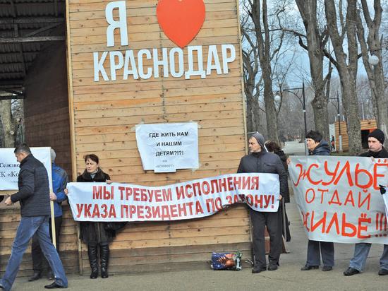 Крики о помощи власти Краснодарского края слышать не хотят