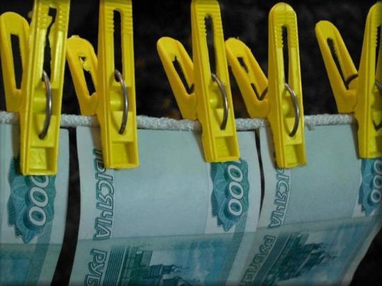 В Краснодаре  прикрыли  нелегальный банковский бизнес
