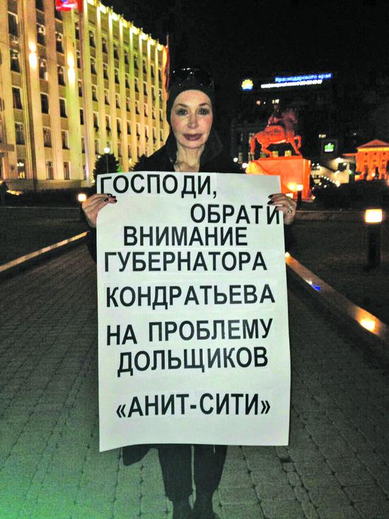 Татьяна Васильева вновь призвала губернатора Кубани помочь обманутым краснодарцам