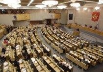 Составлен первый интегральный рейтинг «Коэффициент полезности депутатов Госдумы»