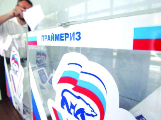 Состоявшиеся на Кубани праймериз «ЕР» отметились рядом скандалов