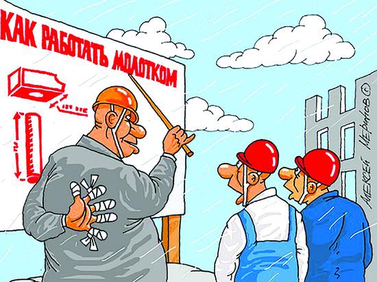 На Кубани пора разрабатывать стратегию  по реализации стратегии