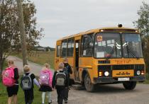 Кто забрал у детей школьный автобус в Сочи?