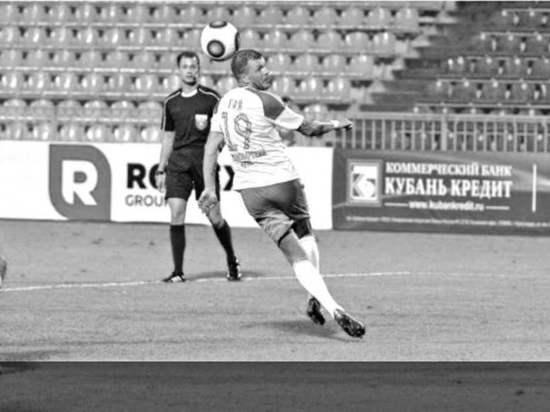 Футбольный клуб «Кубань» продолжает выступление в ФНЛ