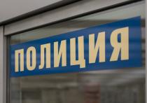 Зачистка в полиции Подмосковного Королева: начальников уволили за чрезмерное хлебосольство