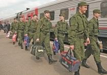 На Кубани стартовал призыв на военную службу