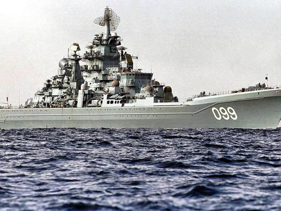 Кубанцы 30 октября отметят День основания российского военного флота