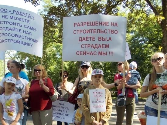 Кубань остается одним из самых протестных субъектов РФ