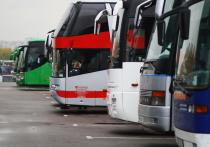 С нового года проезд в Московской области подорожает на 4%