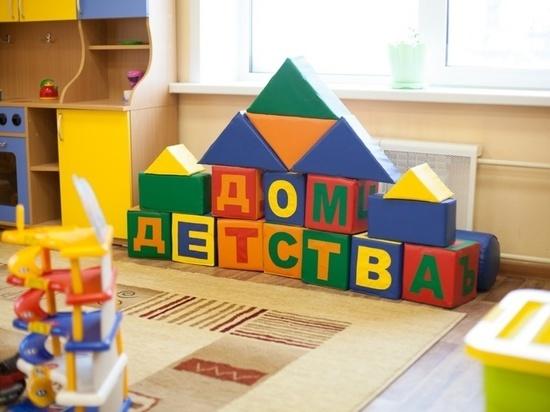 Место под детский сад  в Краснодаре нашлось у дороги