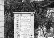 Как освобождали Кубань от фашистов