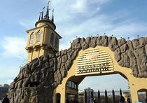 Зоопарк побил рекорды по росту цен