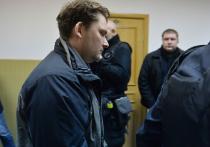 Одиннадцатый в камере. Исповедь арестованного авиадиспетчера из «Внуково»