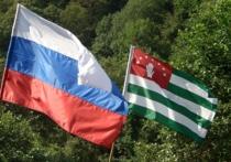 Кан  Тания:  «Смотрим на будущее российско-абхазских отношений  с обоснованным оптимизмом»